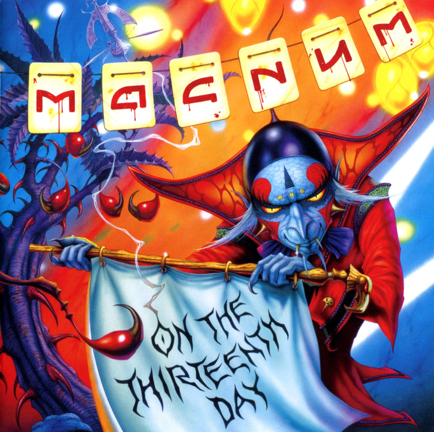 Magnum - On The Thirteenth Day album cover