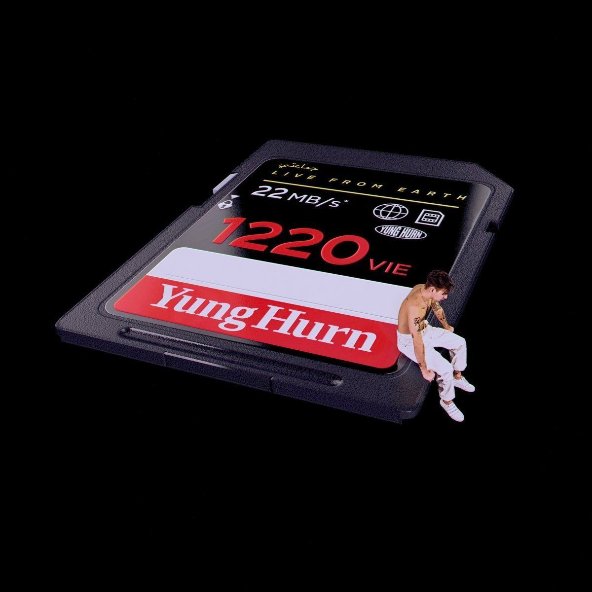 Yung Hurn - 1220 album cover