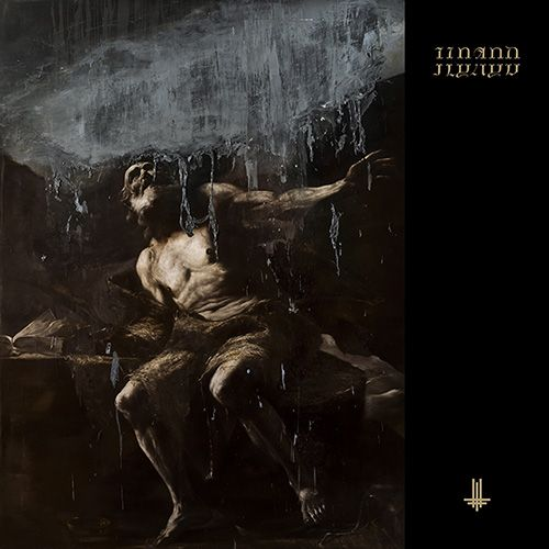 Behemoth - I Loved You At Your Darkest album cover