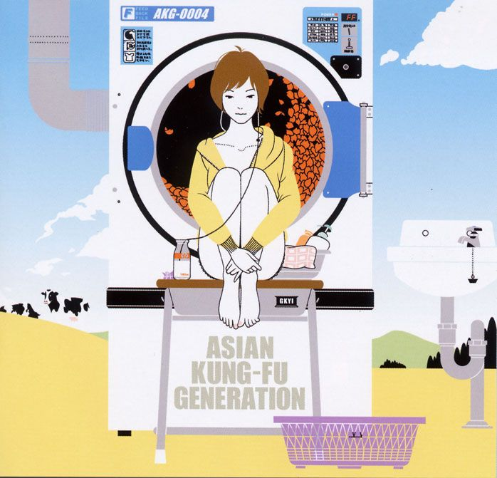 Asian Kung-fu Generation - Feed Back File album cover