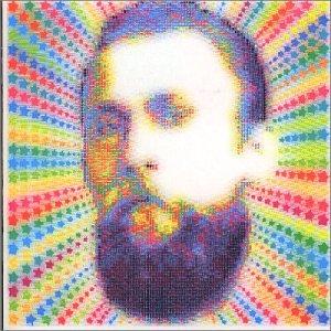 António Variações - O Melhor De António Variações album cover