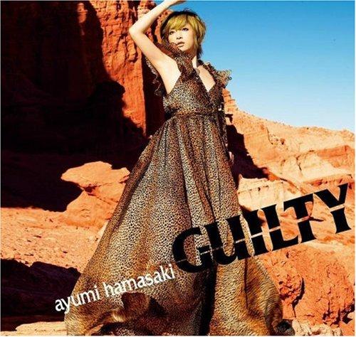 Ayumi Hamasaki - Guilty album cover
