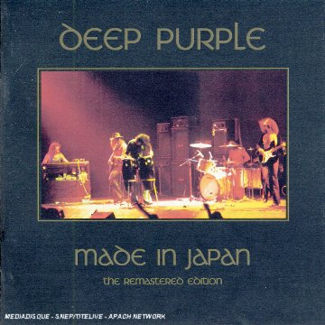 Deep Purple - Made In Japan 25th Anniversary album cover