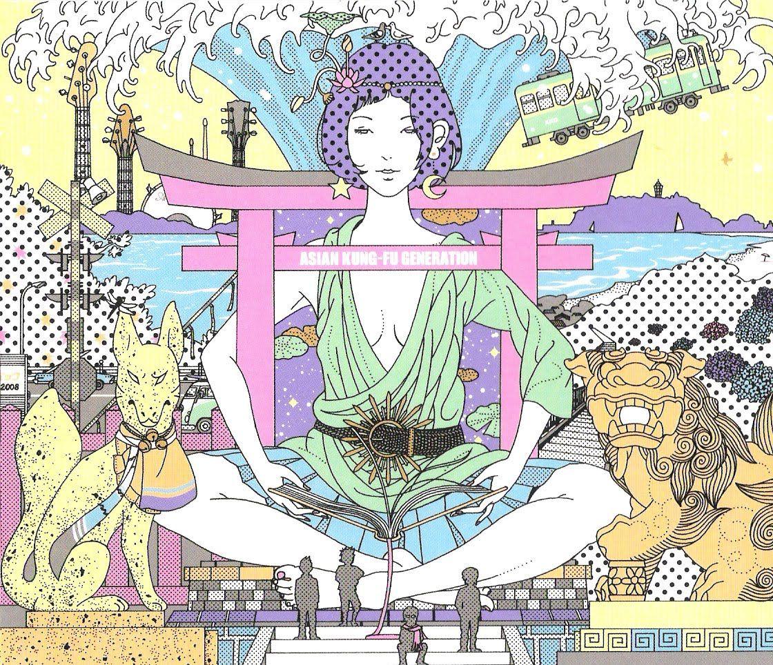 Asian Kung-fu Generation - Surf Bungaku Kamakura album cover