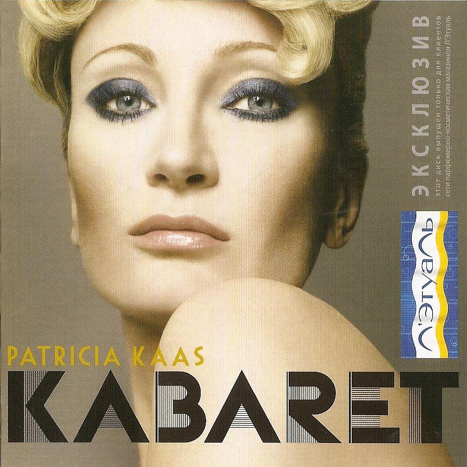 Patricia Kaas - Kabaret album cover
