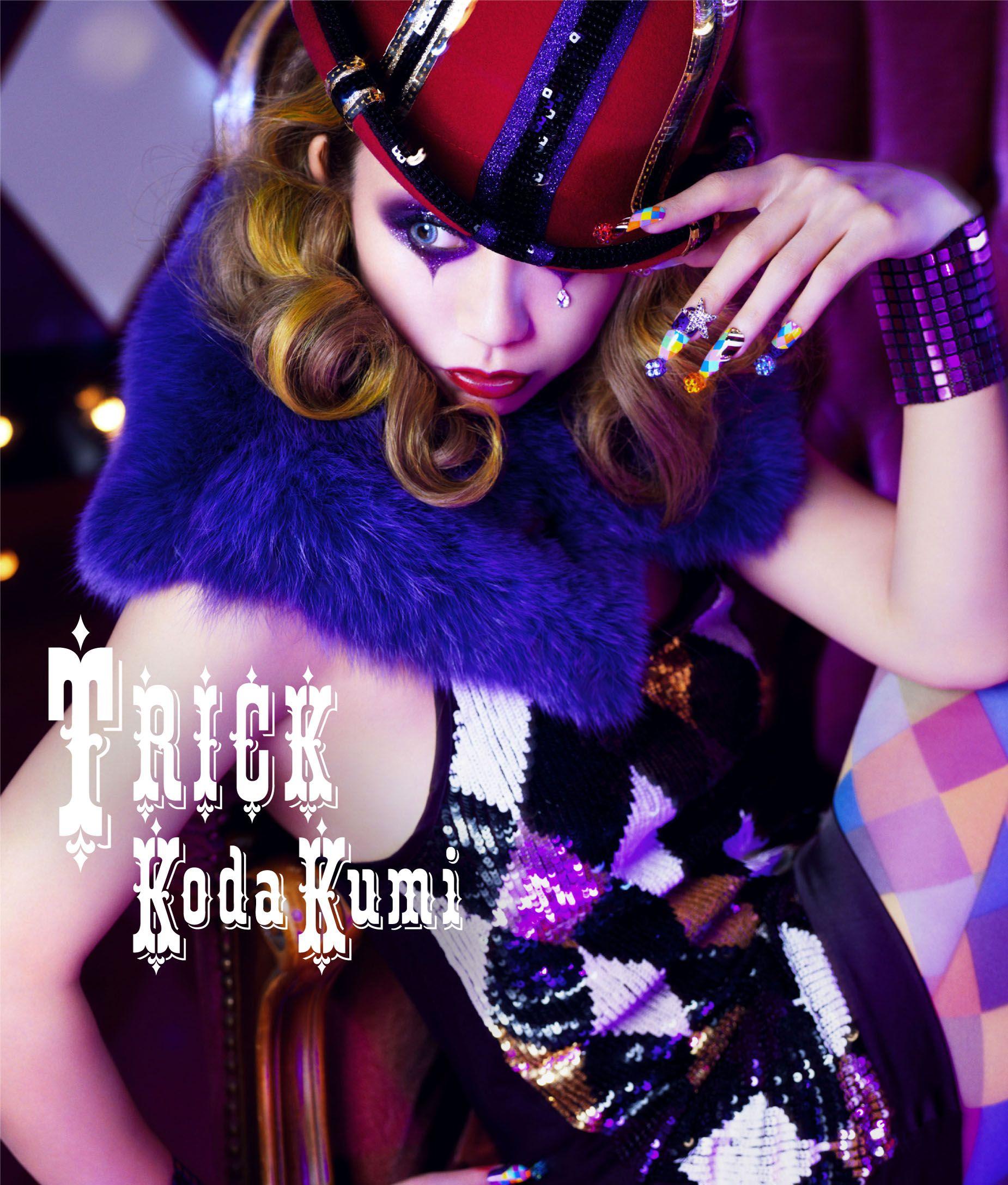 Kumi Koda - Trick album cover