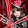 Rock'n'roll Circus by  Ayumi Hamasaki