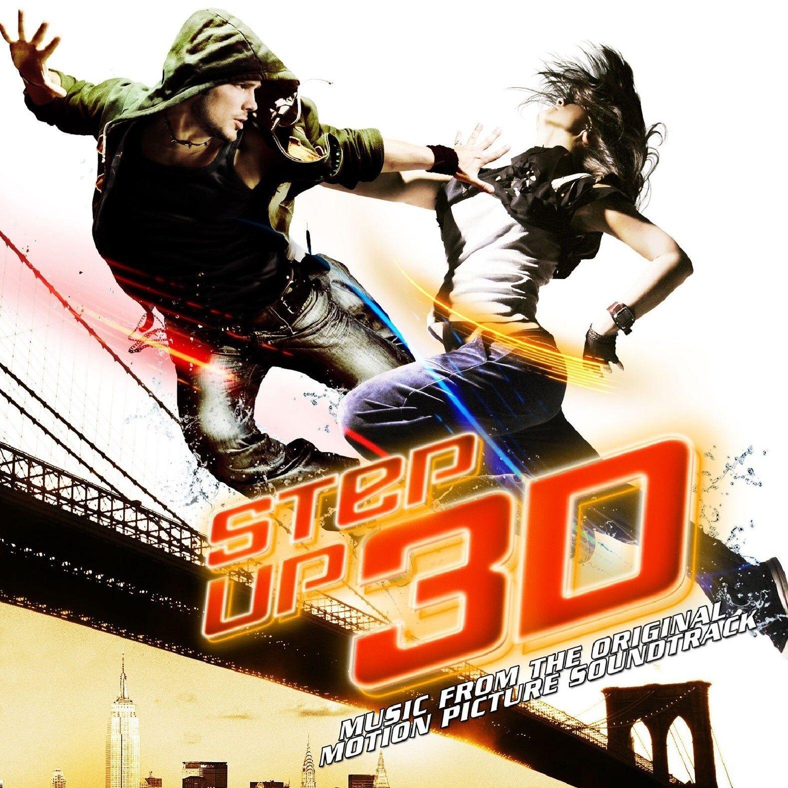 Soundtrack - Step Up 3D album cover