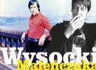 Wysocki Maleńczuka by  Maciej Maleńczuk  and  Psychodancing