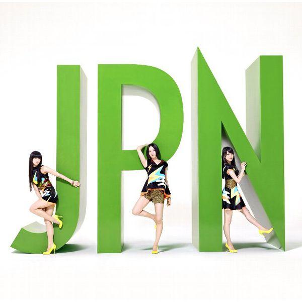 Perfume - Jpn album cover