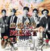 Boys Meet U by  Shinee