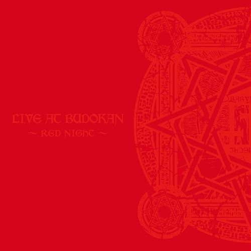 Babymetal - Live At Budokan: Red Night album cover